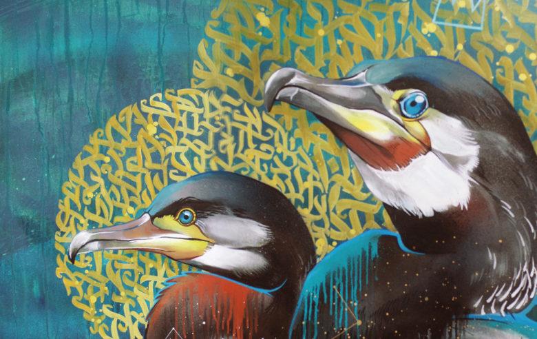 COSMOS BIRDS